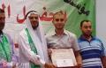 الطالب علاء عاطف عبد الحليم يفوز بالجائزة الاولى في المسابقة القرانية