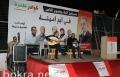 مشاركة واسعة ومهيبة في المهرجان الشبابي لشبيبة كوادر طمرة
