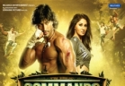 Commando 2013 مدبلج