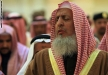 مفتي السعودية: فيلم