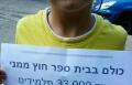 اهالي وطلاب المدارس الأهلية يتظاهرون في حيفا