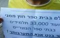 د. كامل لـ بكرا: 33 الف طالب في المدارس الأهلية مستمرون في الإضراب!