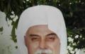 يركا: الشيخ ابو يوسف رشيد يوسف كنعان في ذمة الله