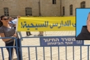 وزارة التعليم لم تقرر بعد بطلب المدارس الأهلية المسيحية