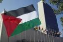 علم فلسطين سيرفرف في الأمم المتحدة