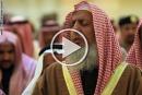 مفتي السعودية: فيلم محمد الإيراني مجوسي