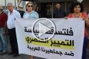 كفر ياسيف تتظاهر وترفع شعار : نتنياهو وبينت وجهان لنفس العملة