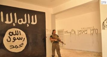 يهودي يحاول الإنضمام إلى داعش واسرائيل تعيده!