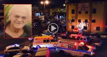 طمرة: اتهام علي ياسين بقتل المرحوم خير ذياب