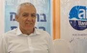 البنك العربي الاسرائيلي : تخفيضات لحاملي لئومي كارد في محطات وحوانيت سونول