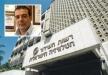 ياسر عطيله من بيت جن نائبًا لمدير عام هيئة الإذاعة والتلفزيون