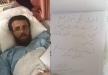 محمد القيق يكتب: أبوس الأرض تحت نعالكم وأقول أفديكم