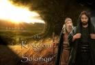 مملكة سليمان مدبلج