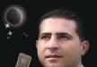 رام الله 2006