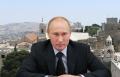 بوتين يرحب بافتتاح مدرسة روسية في بيت لحم
