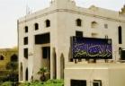 دار الإفتاء المصرية تطالب بإيقاف مسابقة للرقص الشرقي