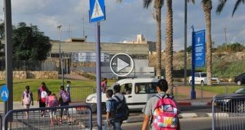 هل يحظى طلاب عكا بالأمن والأمان من والى مدارسهم؟