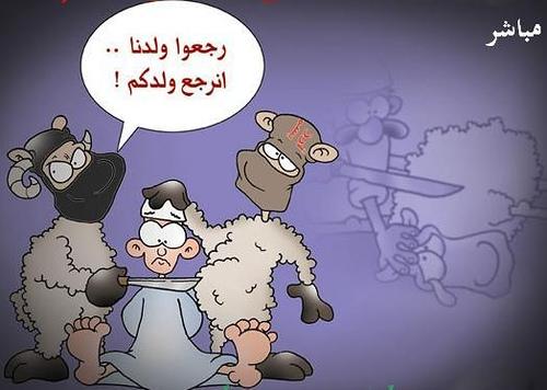 بمناسبه عيد الاضحى المبارك