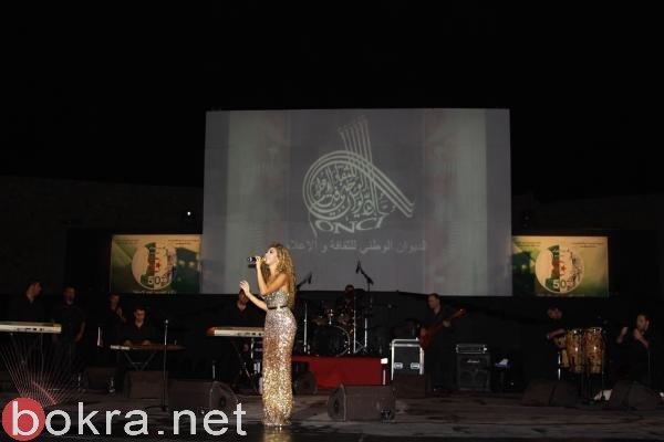 بالصور ميريام الجزائر 2012,اجمل ميريام الجزائر 1342536182_8.jpg