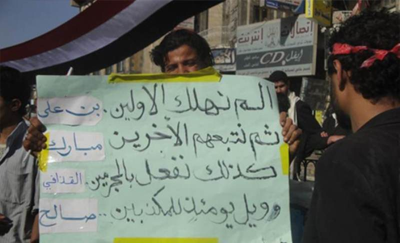 مجازر اليمن: أكثر قتيلاً و200