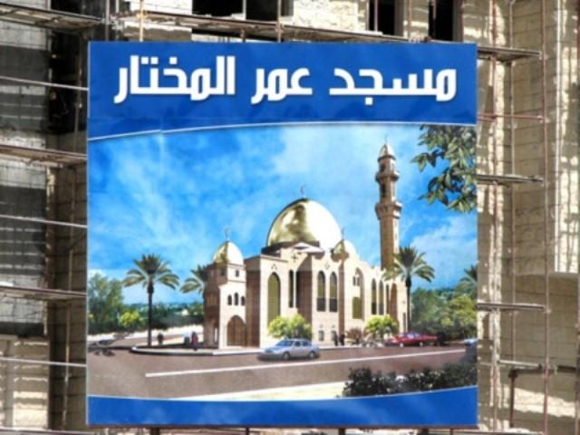 بالصور..جامع عمر المختار يافة الناصرة رووعة IMG_2060