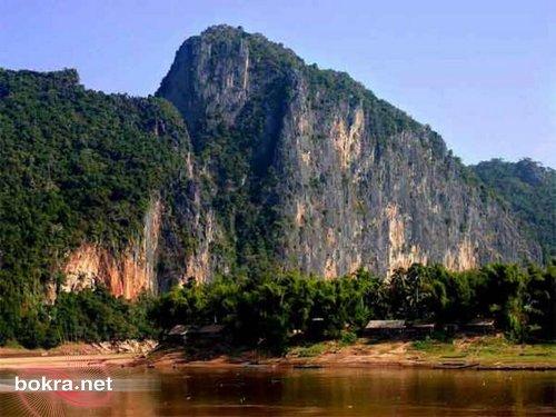 جمهورية لاوس laos_banner.jpg