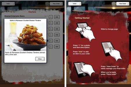 استبدال قوائم الطعام الورقية باجهزة