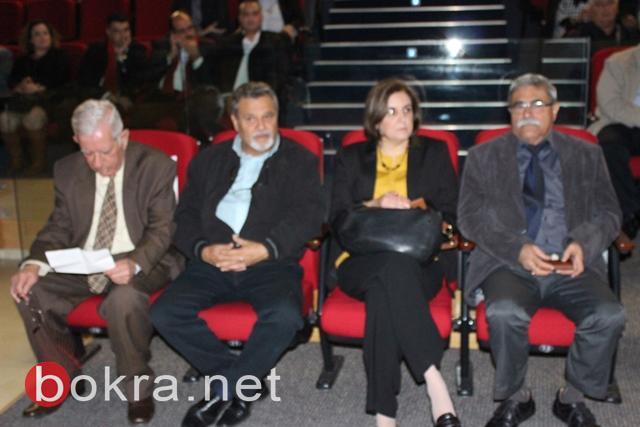 امسية مميزة بمناسبة الذكرى العاشرة لاستشهاد ياسر عرفات