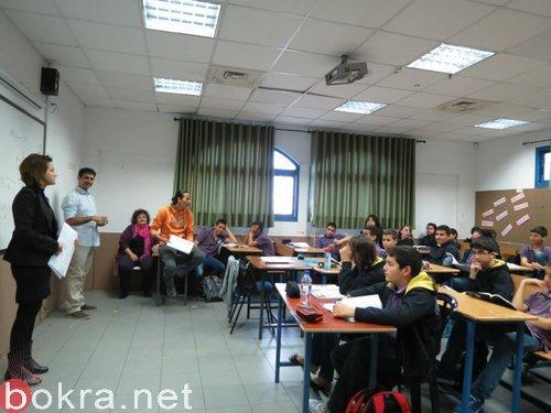 برنامج S cool star يتجول في مدارس الناصرة