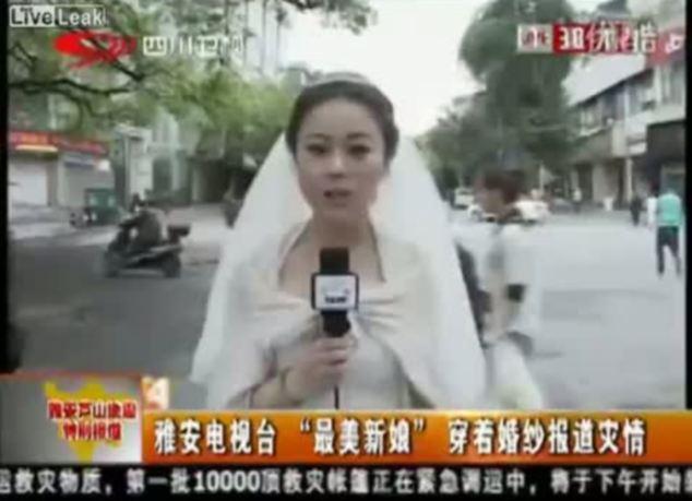 يا فرحة ما تمت! مذيعة صينية تترك فرحها لتغطية زلزال