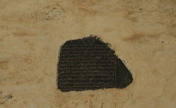 مسجد عمره أكثر من 12 قرن في النماص 968469819