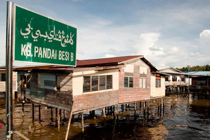 هيا لنسافر إلى سلطنة بروناي الإسلامية 1492227614