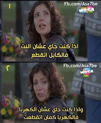 فيسبوك: أساحبي من وحي الأفلام المصرية