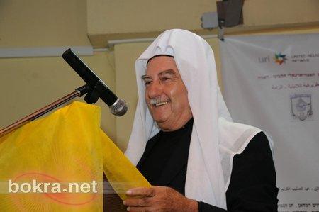 المدرسة البطريركية اللاتينية في الرامة