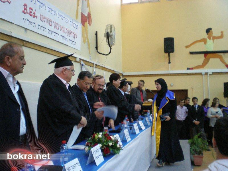 الكلية الأكاديمية العربية تخرّج الفوج الخمسين