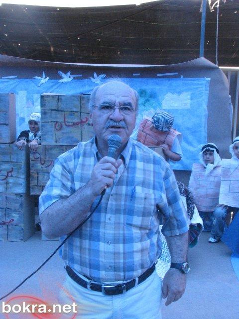 مدرسة بير الامير الابتدائية: مسيرة الكتاب لتعزيز مكانته