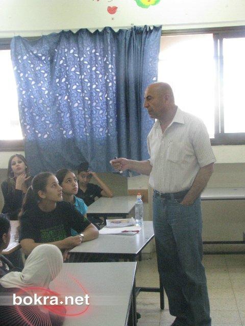 """يوم المعلم في مدرسة الجبل-الابتدائية """"ا"""" –يافة الناصرة"""