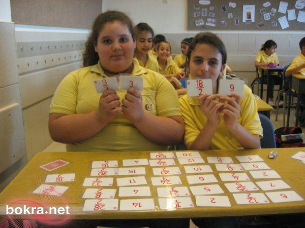 يوم الرياضيات في مدرسة راهبات المخلص