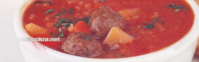 حساء الطماطم بكرات اللحم