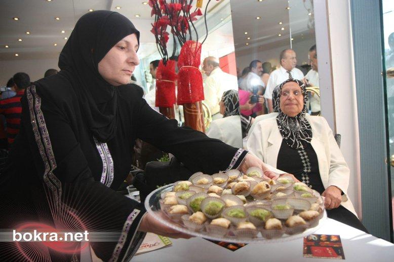 افتتاح فرع لمحلات المحروم للحلويات في رام الله