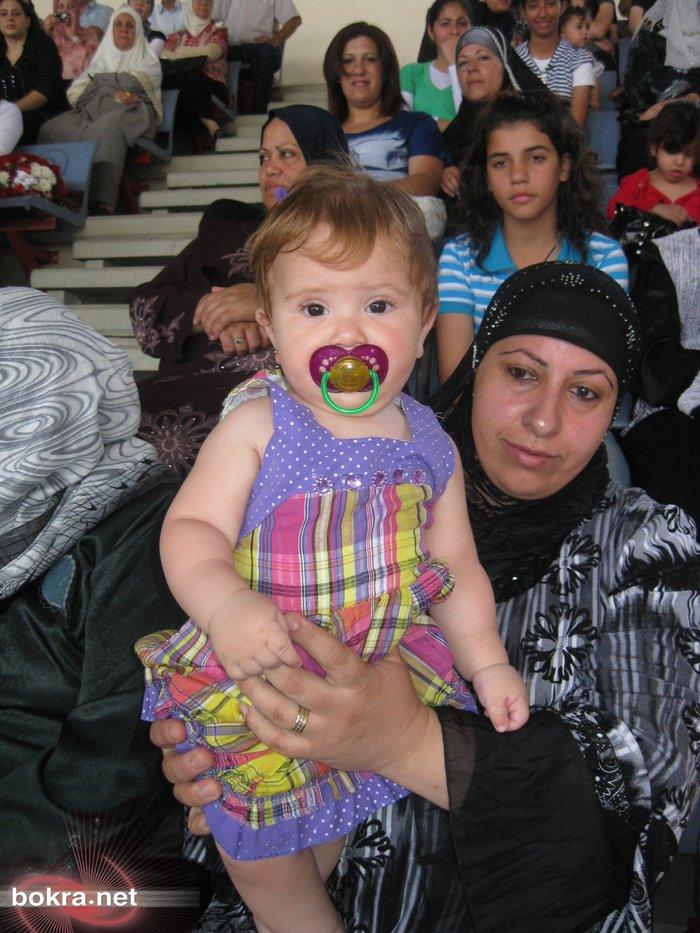 الناصرة : مدرسة بير الامير الجماهيرية تخرج 146 زهرة جديدة