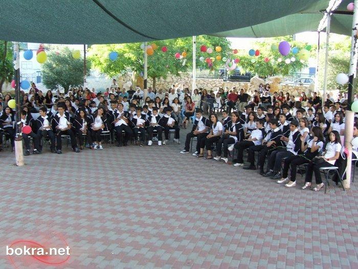 """مدرسة """"الامل"""" بيت جن تحتفل بتخريج الفوج الثالث عشر"""